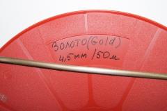 Свинцовая лента Золото DL Oval Gold