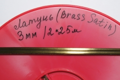 Свинцовая лента Латунь DL Oval Brass SATIN